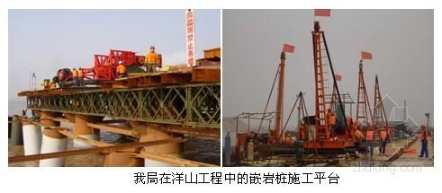 [浙江]港口钻孔嵌岩灌注桩施工方案