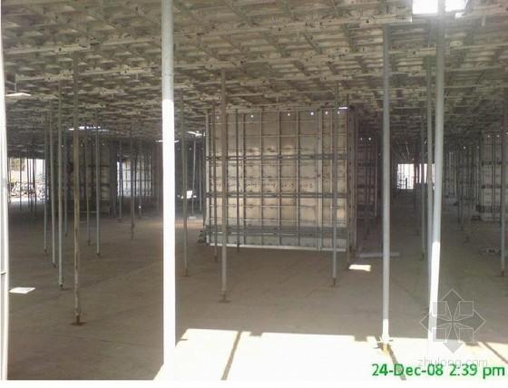 [广东]公寓综合楼工程铝模板施工方案(快拆体系,附图丰富)