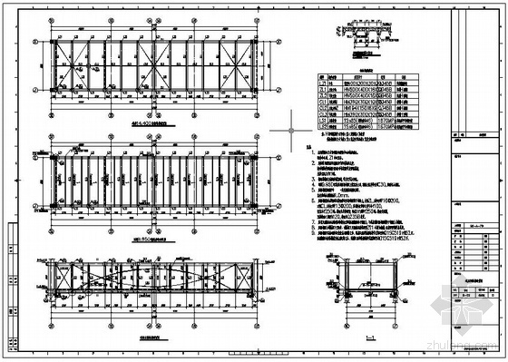 某连廊钢结构节点构造详图