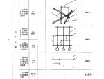 住宅小区工程续建项目脚手架专项施工方案(44页)