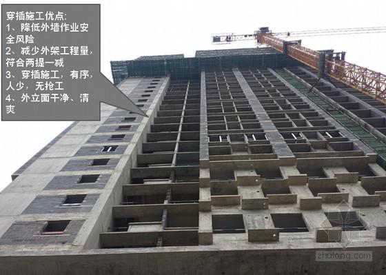 建筑工程爬架外墙砌体穿插施工工艺