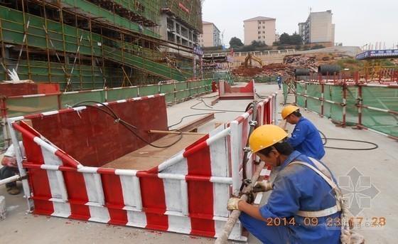 [湖南]建筑工程现场安全文明施工标准化图片展示(九部分 78页)