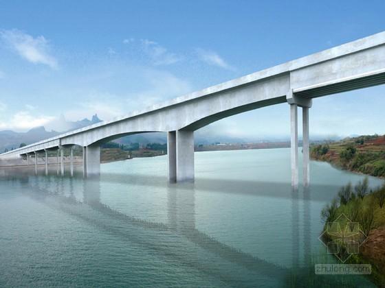 [广西]跨河大桥桥墩盖梁施工方案附盖梁托架计算书(钢管桩)