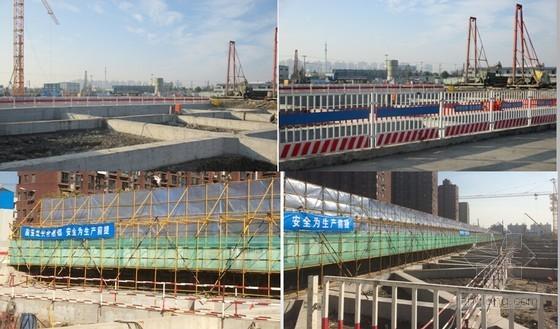 [上海]高层商业综合体工程项目管理工作汇报