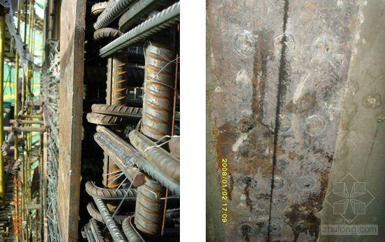 确保钢结构预埋件安装质量(PPT)