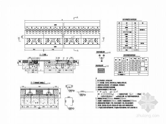 560型模块梳齿板式伸缩装置安装图CAD