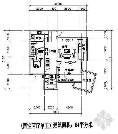 两室两厅一厨一卫84平方米
