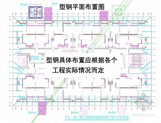 重庆某公司外脚手架施工工艺(2010版)