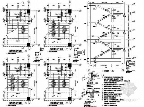 四层框架结构公寓楼梯节点详图