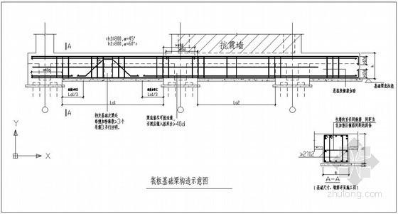 某筏板基础梁构造示意图