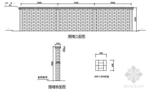 室外围墙砌筑施工工艺