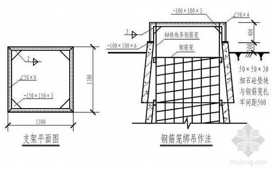 大连某大学教学楼及附属工程施工组织设计(4层 框架结构)