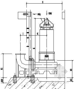 污水泵安装大样图