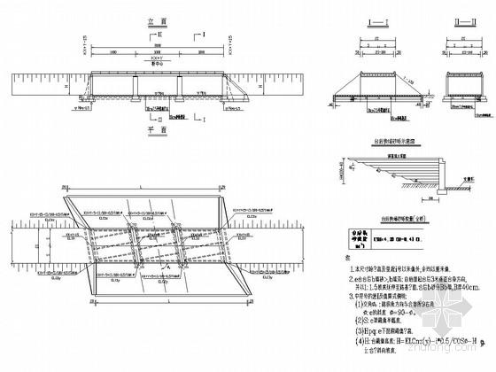 跨径10米空心板桥定型设计通用图(84张 极其全面)