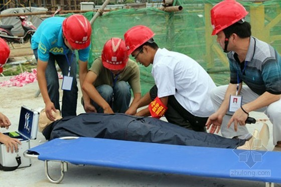 建筑工程施工安全会议讲义PPT