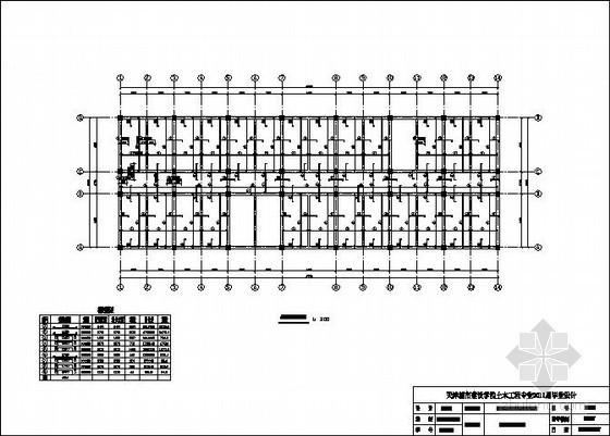 [学士]六层框架办公楼设计(施工图、实习报告、论文、外文翻译)