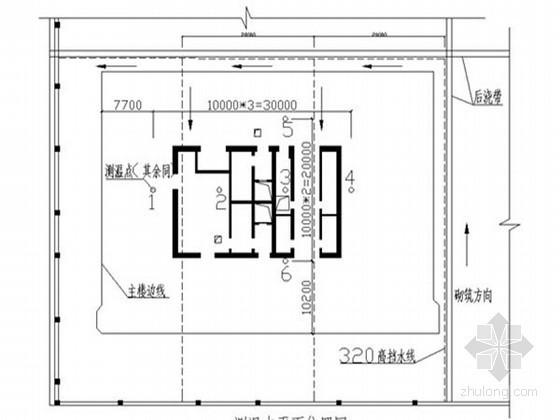 [福建]超高层超5A智能写字楼大体积混凝土施工方案
