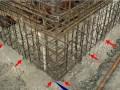 建筑工程施工质量案例图文解析(海量附图 解析详细)