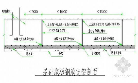 [广东]高层住宅楼钢筋工程专项施工方案
