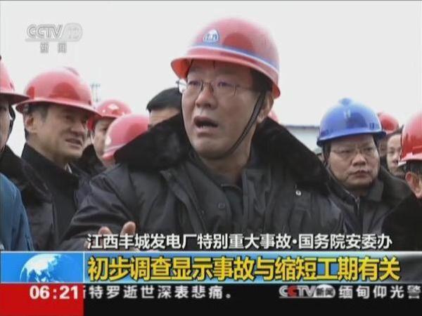 11-24江西丰城冷却塔模架坍塌事故分析研究(第三篇)