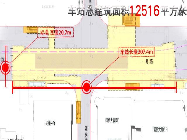 含立交高架辅道地道市政道路工程工可报告及初步设计573页(附215张CAD图纸)