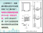 建筑施工现场高空作业安全技术与管理(169页)