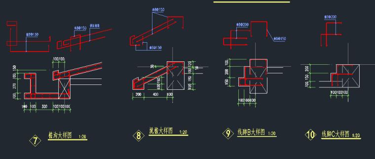 地上22层地下4层桩基础框架剪力墙住宅楼结构施工图_14