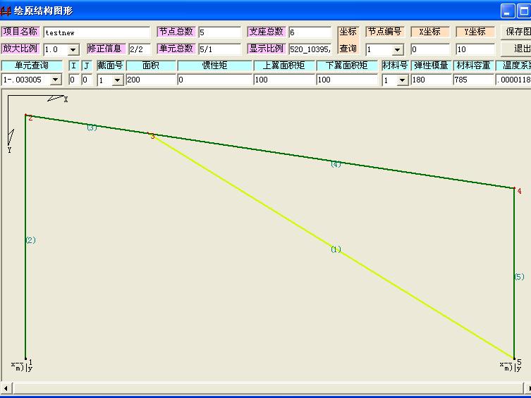 土木工程套装软件Plane使用说明书