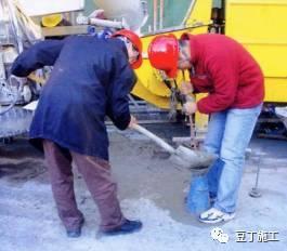 混凝土浇筑 施工方法