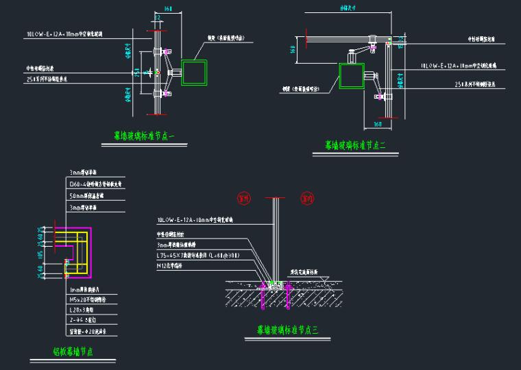 观光电梯建筑及钢结构施工图_6