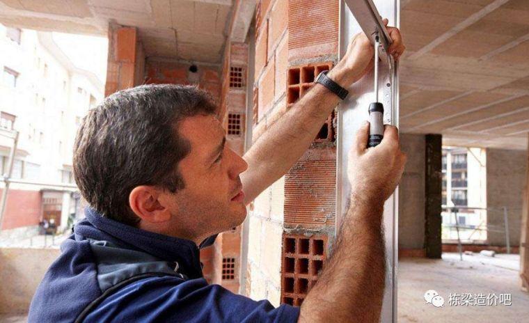 框架柱梁模板施工资料下载-基础、柱、墙、梁、板等钢筋施工的45个致命错误!