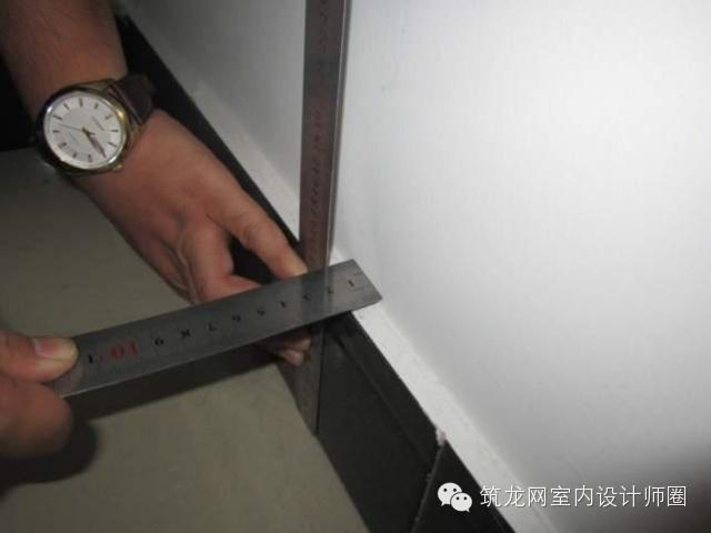 室内施工精装修房实测实量图解_12