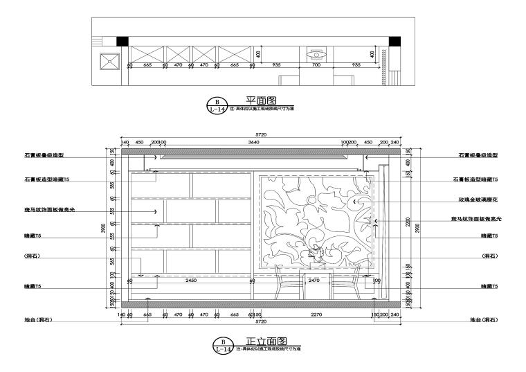 后现代风格私人别墅设计施工图