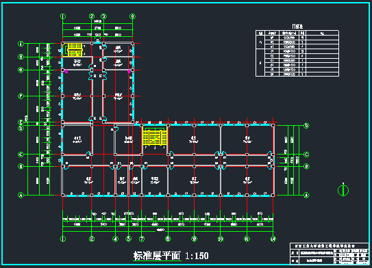 六层框架结构中学教学楼毕业设计(含建筑施工图)