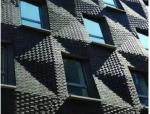 【BIM案例】BIM在建筑表皮设计中的应用