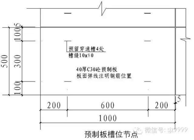 石材墙幕做法——详细节点图_25