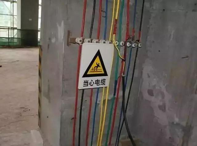 施工现场临时用电配电箱、电缆、照明规范规定,临电安全管理!_21