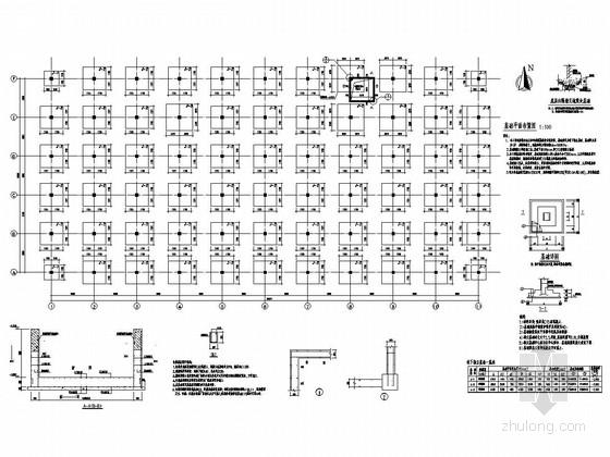 [安徽]三层框架结构仓库结构施工图