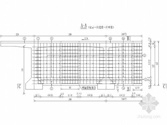 装配式预应力混凝土T梁桥中横梁钢筋布置图