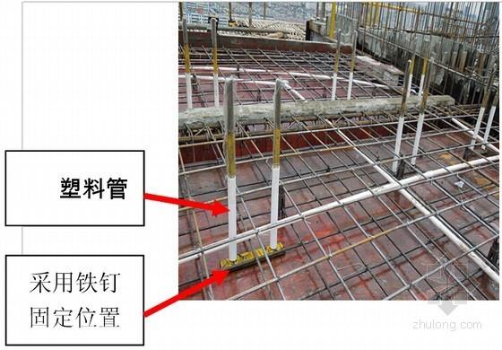 建筑工程普通悬挑脚手架锚固活动压环施工工法(25页 附图)