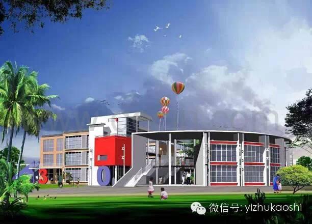 幼儿园建筑设计研究_46