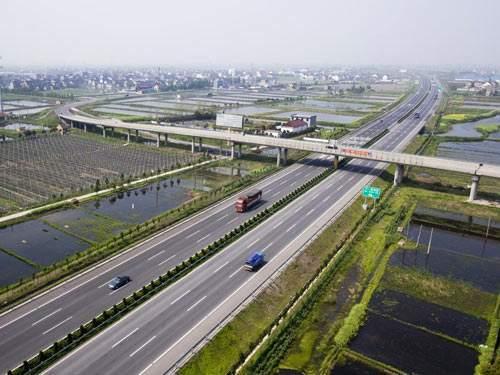 公路工程施工安全标准化管理案例(52页)