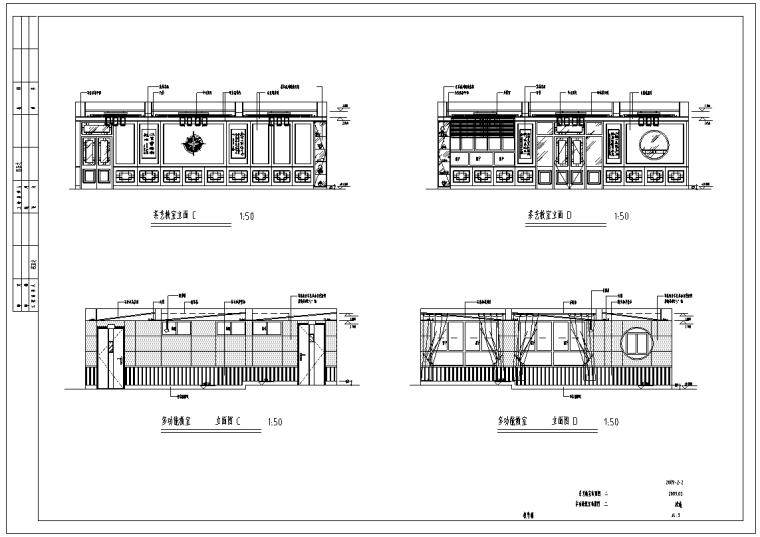 广东清远某小学教学楼室内设计施工图