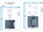 [方案]某建筑行业大型央企机电工程施工方案规范模板