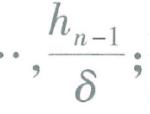 理论弯沉系数如何计算