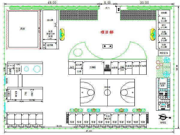 明挖法地下两层框架结构车站盾构法区间轨道交通工程实施性施工组织设计168页(附CAD图)