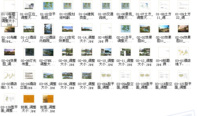 [浙江]水上度假村景观规划设计方案-总缩略图