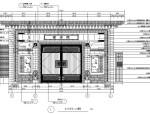 [福建]新中式院落精装别墅景观工程施工图(著名地产公司)
