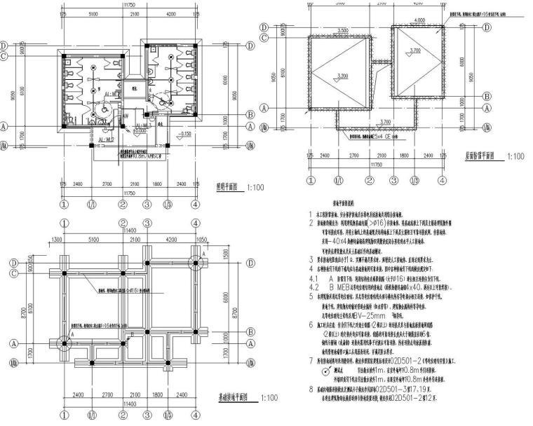 [江苏]经济园区景观工程公厕电气施工图(知名院设计)
