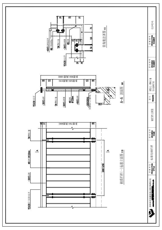 万科建筑图纸设计规范标准(17项)_4
